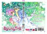 Sakura Hime Legend of Princess Sakura Vol 07