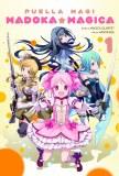 Puella Magi Madoka Magica Vol 01