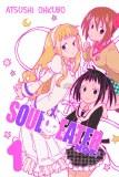 Soul Eater NOT Vol 01