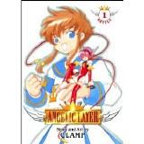 Angelic Layer Omnibus Vol 01