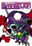 Neon Genesis Evangelion Comic Tribute TP