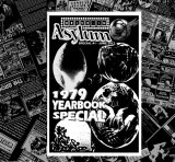 Drive In Asylum Special #1