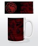 Game of Thrones Daenerys Break the Wheel Mug