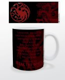Game of Thrones Break the wheel Mug