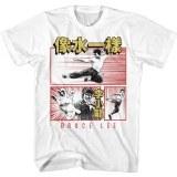 Cho Wonder Woman T-Shirt