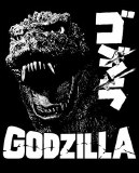 Godzilla Scream T-Shirt