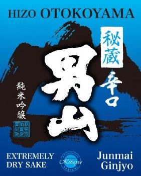 Hizo Otokoyama Junmai Ginjyo Sake 720ml