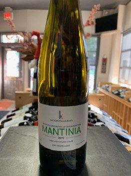 Kalogeropoulos Mantinia Organic 2019
