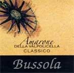 Bussola Amarone della Valpolicella Classico 2011