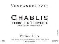 Patrick Piuze Chablis Terroir Decouverte 2015