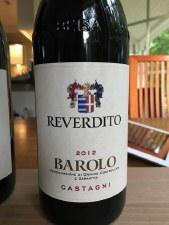 Reverdito Barolo Castagni 2015