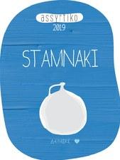 Stamnaki Assyrtiko 2019