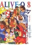 Alive O 8 Sixth Class Pupils Text Book Veritas