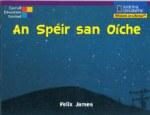 INGeo An Speir San Oiche Fuinneog ar an Domhan Junior Middle B Carroll Education