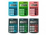 Milan Pocket Touch Calculator