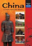 China A Cross Curricular Theme Middle Classes 3rd and 4th Class Prim Ed