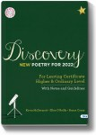 Discovery New Poetry 2022 For Leaving Cert Higher & Ordinary Level with Free EBook Ed Co