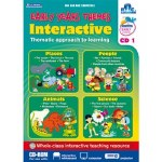 Early Themes Interactive 1 Infant Classes Site Licence ONLY Prim Ed