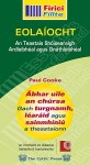 Firici Fillte Eolaiocht Science Junior Cert Higher and Ordinary Celtic Press
