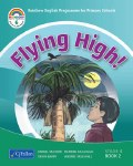 Flying High Pack 6th Class CJ Fallon