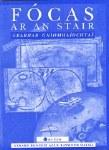 Focas ar an Stair Workbook