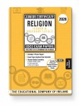 2020 Exam Papers Junior Cert Religion Higher and Ordinary Level Ed Co