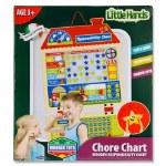 Little Hands Wooden Responsibility Chore Chart