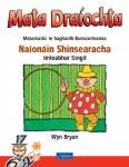 Mata Draiochta Naionain Shinsearacha Senior Infants CJ Fallon