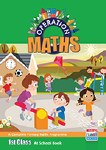 Operation Maths 1 Complete Pack Ed Co