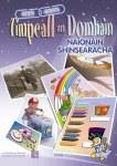 Timpeall an Domhain Naionain Shinsearacha Senior Infants Folens