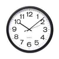 "Universal Round Wall Clock 13"""