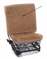 Hair Seat Pad (113881775E-WW)