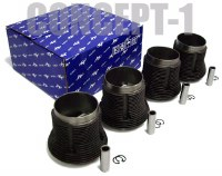 Piston Kit 92.0 x 69 Thickwall (AAVW9200T1M)