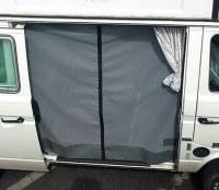 Sliding Door Screen 87-91 Van