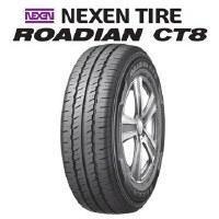195R15 Nexen Roadian CT8
