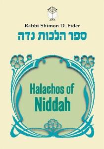 Halachos of Niddah