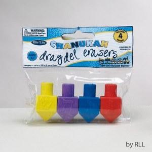 Chanukah Eraser Dreidels