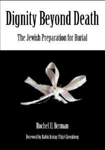 Dignity Beyond Death