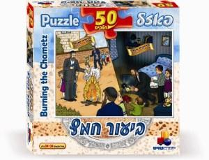 Biur Chametz Puzzle 50 Pieces