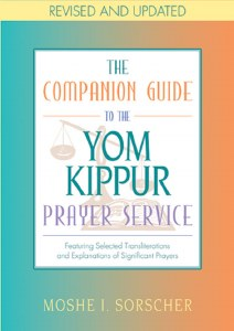 Companion Guide - Yom Kippur