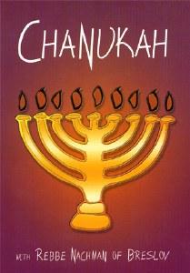 Chanukah With Reb Nachman