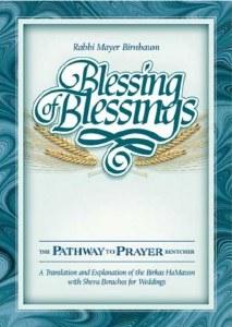 PATHWAY TO PRAYER BENCHER H/C