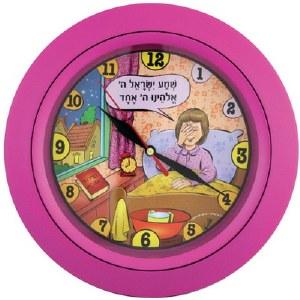 Shema Wall Clock - Girls