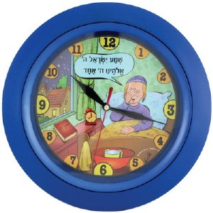 Shema Wall Clock - Boys