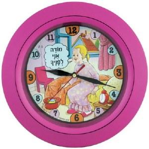 Modeh Ani Wall Clock - Girls