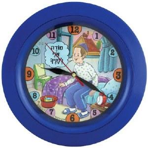 Modeh Ani Wall Clock - Boys