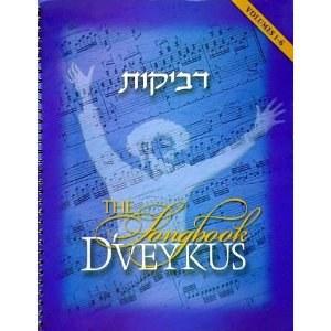 D'veykus Songbook Volume1-6