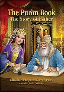 The Purim Book