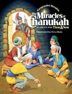 Miracles Of Chanukah