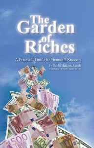 Garden Of Riches Spanish